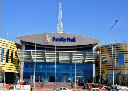 family mall_1