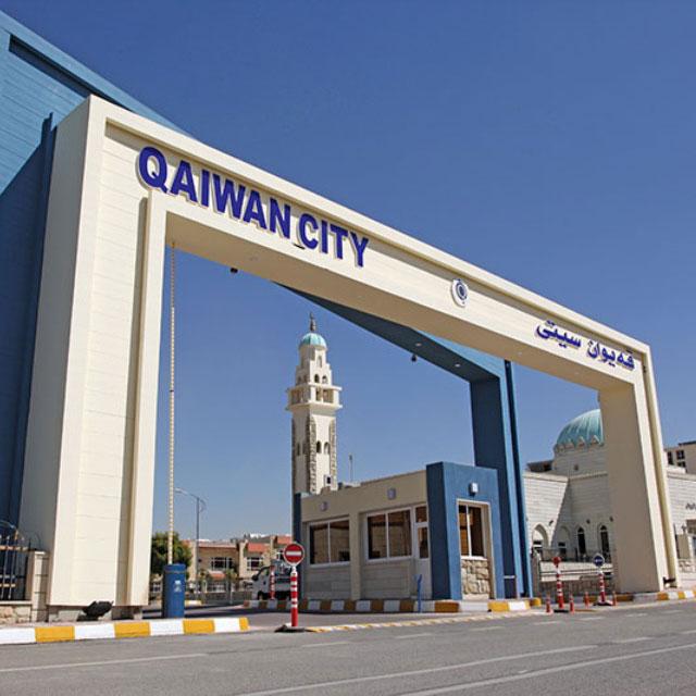 Suleymaniyah Qiwan City