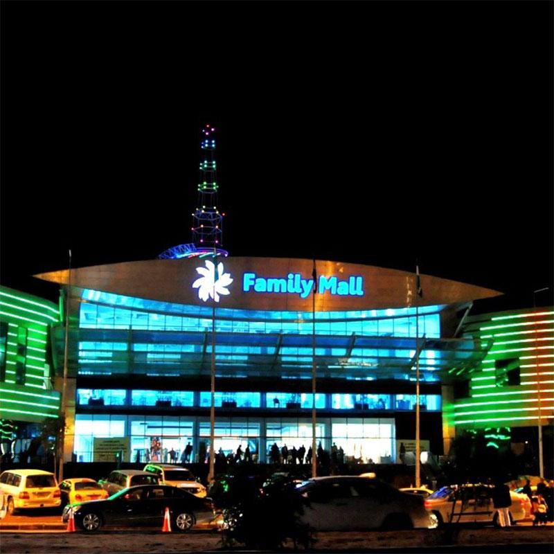 Family Mall Erbil
